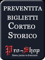 banner_proshop_corto.png