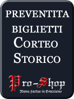 Pro Shop Banner
